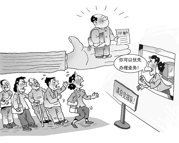 动漫 简笔画 漫画 手绘 线稿 600_480