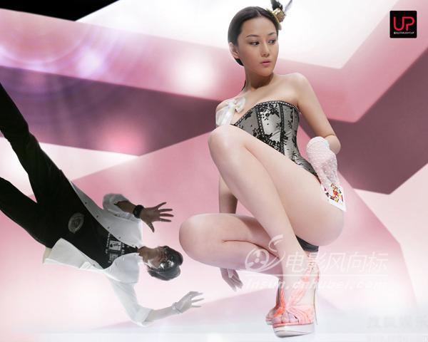 美女演员张馨予未公开写真暴光