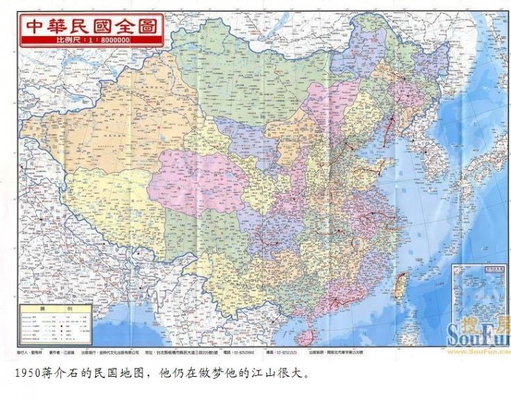 中华民国地图的历史变迁