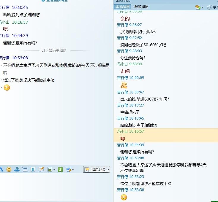 江苏北斗卫星应用研究院市场部经理陈必成表示