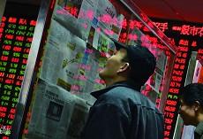 中国股民为什么特别多