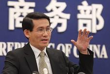 中国尚有贸易战杀手锏-第20期