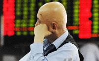 春节以来A股市值蒸发4.6万亿