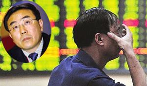 6月近400万股民逃离股市-第36期