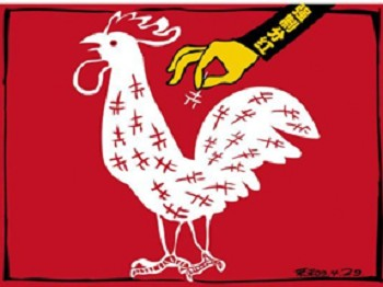 A股39只铁公鸡只顾圈钱从未分红