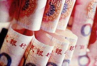 人民币对不起中国人