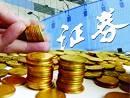 金风科技去年盈利亳州师专教务处增5.3%派末期息25分