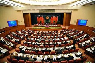 图解9月17日国务院常务会议