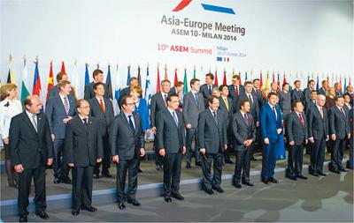 图解:一图了解亚欧首脑会议