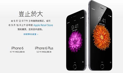 iPhone 6Ϊ����Ե��½����