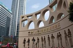 图解上海自贸区准入措施调整