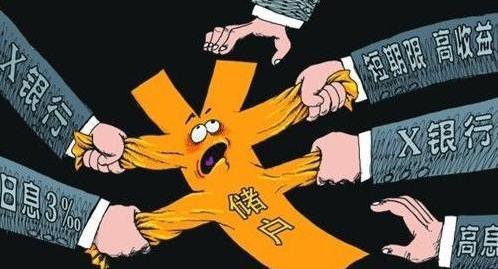 图说中国银行业:钱都去哪儿啦