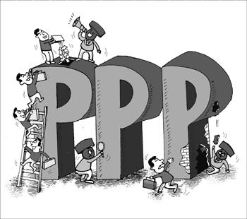 PPP概念股