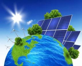 互联网能源概念股
