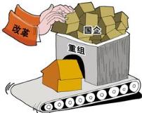 广东国资改革概念股