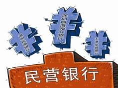 民营金融概念股