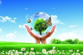 环保概念股
