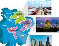 长江中游城市群概念股