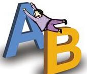 B转A概念股
