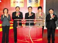 上海文化改革概念股