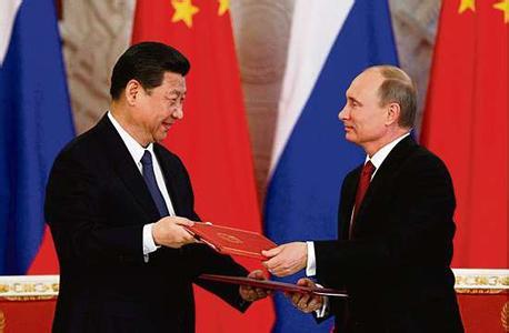 中俄自贸区概念股
