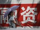怎么利用网络赚钱:中国太保护航中国国际数字经济博览会