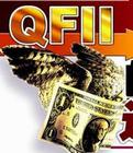 QFII概念股