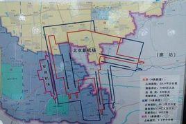 北京大兴机场概念股