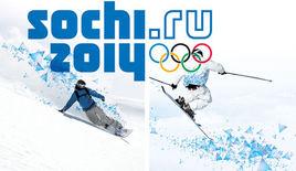 北京冬奥会概念股