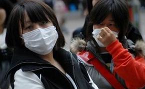 甲型流感概念股