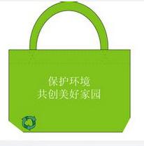 环保包装概念股
