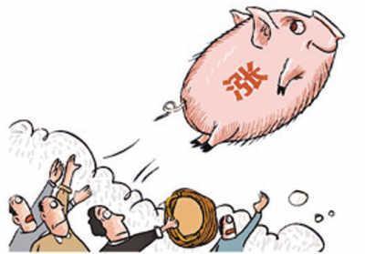 猪肉概念股