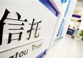 外贸信托成新华航空第二大股东