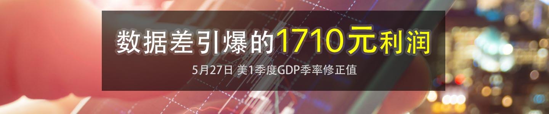 ��GDP����