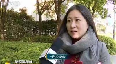乐视网融资客:被套巨额很受伤 怒斥庞氏骗局