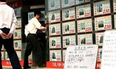 上海中介小伙为卖房 已和客户结了4次婚 包括70岁老太太