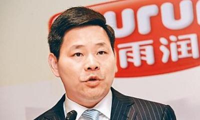 公司被银行逼债10亿港元 他被查一年音讯全无