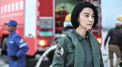 """范冰冰零片酬出演《空天猎》 背后暗藏""""豪门""""生意经"""