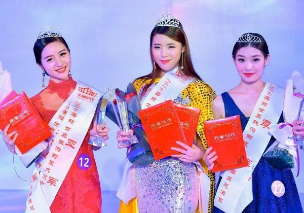 2016美丽世界旅游形象大使中国区总决赛落幕