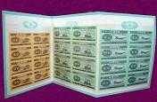 中国熊猫金币发行