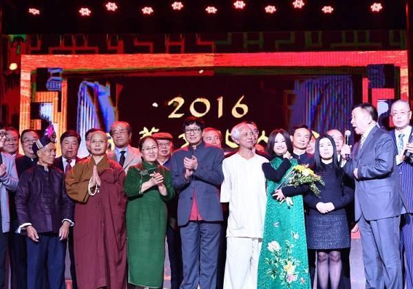 2016中华文化人物颁授典礼在深圳举行