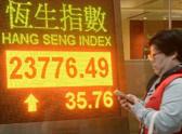 挂机赚钱是真的吗深圳是否跟进黄埔人才放松限购政策 住建局最新
