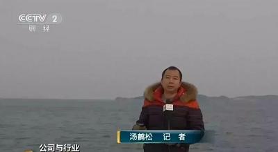 央视记者深入獐子岛:此事蹊跷!扇贝死了是天灾还是命案?