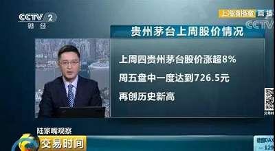 花旗:调高多只香港银行股目标价 首选渣打(02