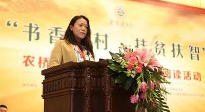 中国女企业家TOP50:37岁杨惠妍以1500亿蝉联女首富