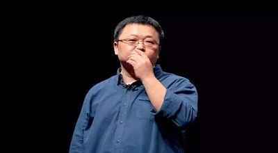 罗永浩承认鸟巢发布会不成功:没创业知道个屁