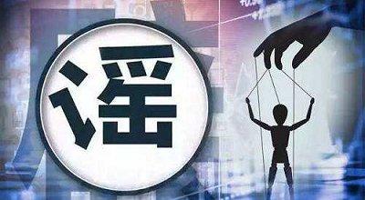 因为一句话8个字 85后杭州女股民被证监局罚了3万