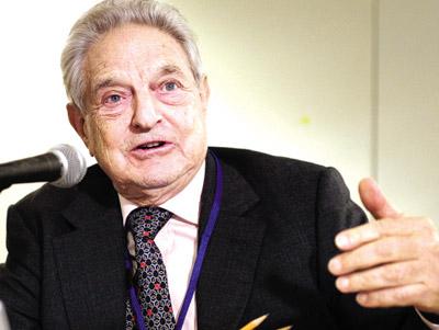 欧盟峰会前利空迭出 索罗斯警告欧元有瓦解风险 上海证券报