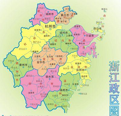 浙江省行政区域图