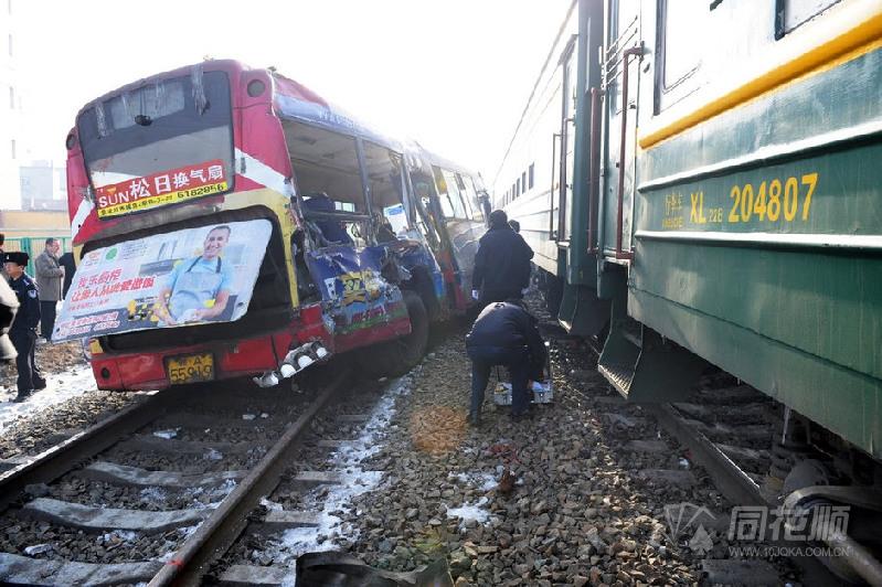 大秦铁路重大伤亡事故已致9死4伤 火车事故盘